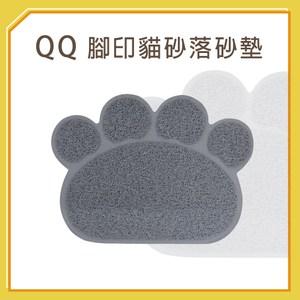 【QQ】腳印貓砂落砂墊 (H002F01)
