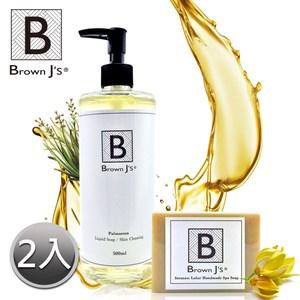 【Brown J's】玫瑰草精油 液態皂+爪哇露露 精油SPA手工皂-兩入組