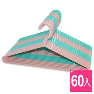 【AXIS 艾克思】高荷重粉彩歐風衣架_60入組_粉綠