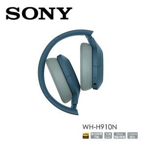 SONY Hi-Res無線藍牙降噪耳罩式耳機 WH-H910N 藍