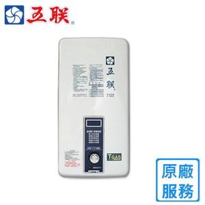 【五聯】ASE-5802 RF式自然排氣熱水器(12L)-桶裝瓦斯