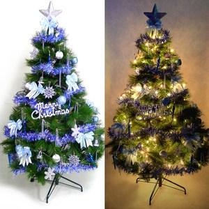 摩達客 台製7尺特級綠松針葉聖誕樹+藍銀色系配件+100燈鎢絲樹燈3串
