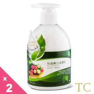 【TC】玫瑰嫩白身體乳 2入組(300ml*2)