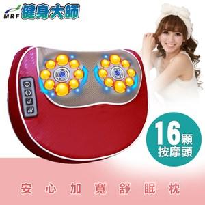 健身大師-舒眠專用16顆溫熱頭按摩枕按摩枕