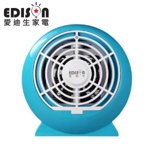 EDISON愛迪生電擊+吸入2合一捕蚊燈 EDS-P5544