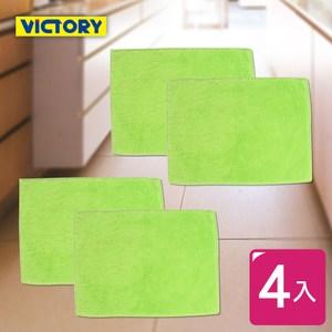 【VICTORY】超細纖維抹布拖把替換布-綠(4入)#1025081