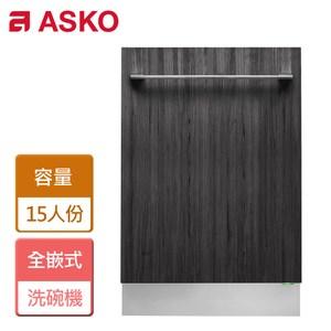 【ASKO 賽寧】全嵌式洗碗機-無安裝-DFI654B