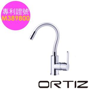 【ORTIZ】專利百變面盆/吧檯龍頭