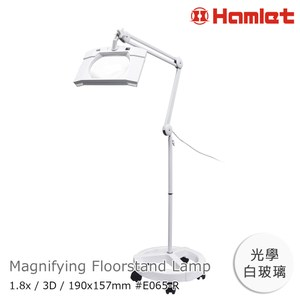 Hamlet 1.8x/3D 方型大鏡面LED護眼檯燈放大鏡 輪架式1.8x/3D/190