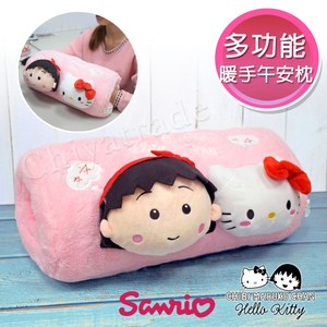 【Hello Kitty x 小丸子】超可愛聯名款 絨毛暖手枕 午安枕
