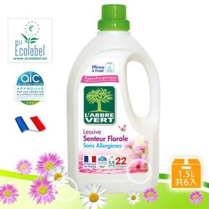 (箱購)法國綠活維高效潔淨濃縮洗衣精(清新花香)6入組