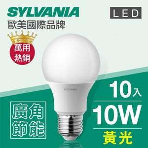 【喜萬年】 LED E27 10W 燈泡 黃光(3000K)-10入組
