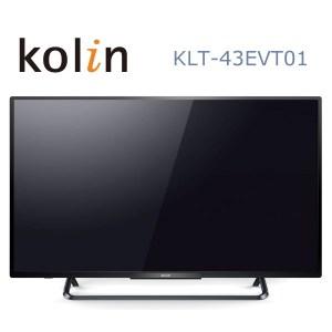 KOLIN歌林 HD液晶電視 KLT-43EVT01