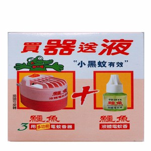 鱷魚液体電蚊香器(三用)