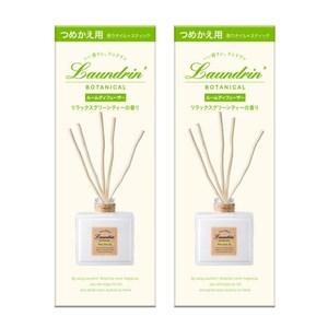 日本朗德林(Botanical)香水系列擴香補充包-2入任選綠茶香氛80ml-2入
