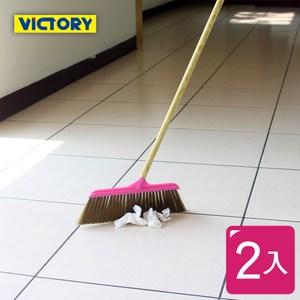 【VICTORY】摩登金絲軟刷特大掃把(2支)#1026002-2