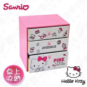 【Hello Kitty】凱蒂貓 桌上三層抽屜收納櫃(正版授權台灣製)