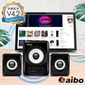 【aibo】L392 藍牙多功能2.1聲道 三件式USB喇叭