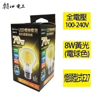 朝日電工 A602-8 LED 8W 燈絲燈泡 1入