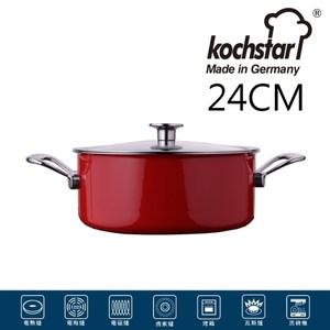 【德國Kochstar】珂士德采晶24cm雙耳湯鍋-紅