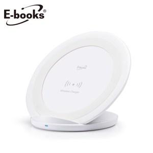 E-books B33 多點感應立式無線充電座白