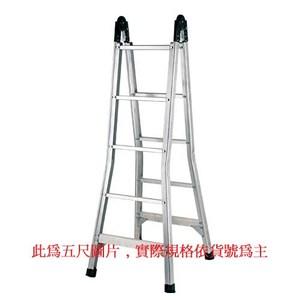 二關結直馬梯(6尺)