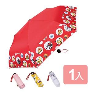 《真心良品》迪士尼Disney繽紛米奇三折晴雨傘1入(紀念款)手繪米奇(紅)