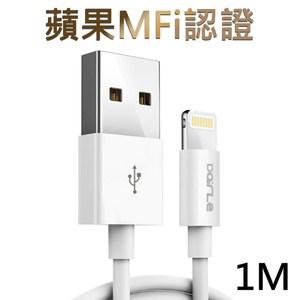 (蘋果MFI原廠晶片認證)DairLe 蘋果 8pin充電傳輸線 2入