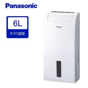 [特價]Panasonic 國際 6L除濕機 F-Y12EB