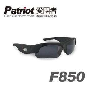 【愛國者】F850 高畫質眼鏡型 機車行車記錄器