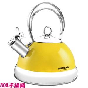 【日象】2.5L典藏304不鏽鋼鳴笛壺(ZONK-01-25SPY)