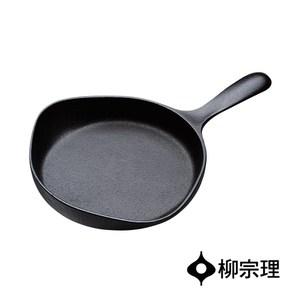日本柳宗理 南部鐵器迷你煎盤16cm