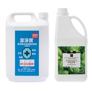 (組)潔淨靈次氯酸水4L+康朵地板淨化液