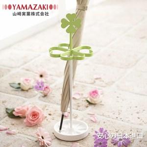 日本【YAMAZAKI】愛戀幸運草造型雨傘架