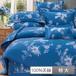 【貝兒】100支尊爵天絲四件式兩用被床包組 (特大/聖瑪洛)