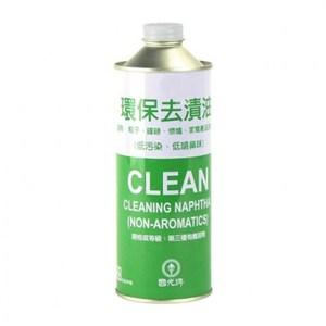 國光牌環保去漬油-0.5L