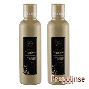Propolinse 蜂膠漱口水金裝紀念款(600ml/瓶)2入組