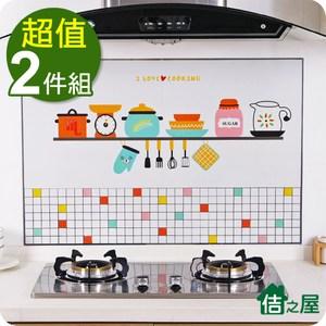 【佶之屋】卡通塗鴉風  廚房DIY自黏防油壁貼60x90cm(2件組)廚房x2