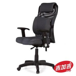 GXG 高背大腰 電腦椅 TW-054