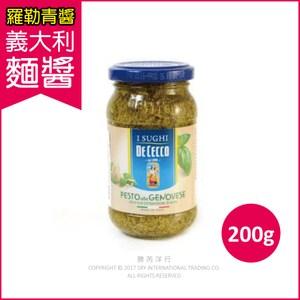 【得科 DE CECCO】羅勒青醬麵醬 200g/罐(番茄丁/橄欖油)