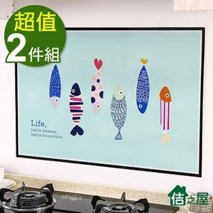 【佶之屋】卡通塗鴉風  廚房DIY自黏防油壁貼60x90cm(2件組)六條魚x2