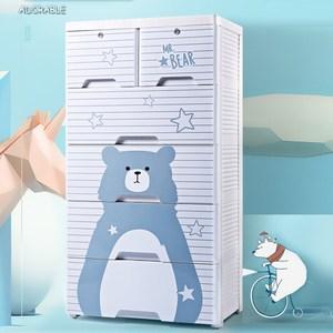【收納+】Polar Bear 北歐療癒熊五層收納櫃-DIY附鎖附輪灰藍熊