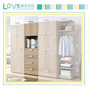 【LOVE樂芙】瓦波隆納2尺四抽衣櫥