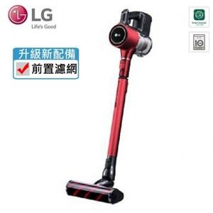 限期註冊送好禮 LG 樂金 A9PBED2R 紅 A9+ 無線吸塵器