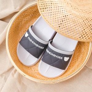 樂嫚妮 舒適柔軟防滑居家拖鞋-男約28.5cm (3色)黑灰44/45