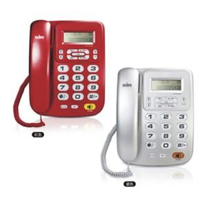 SAMPO聲寶 來電顯示電話 HT-W1002L (銀色)