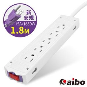 【aibo】平放/吊掛兩用 5+5孔過載保護延長線(直插)-1.8M