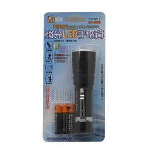 熊讚 CY-1015 強光LED手電筒 1入