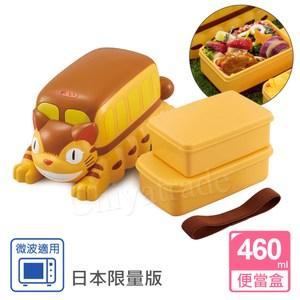 【宮崎駿 龍貓Totoro】龍貓巴士 野餐便當盒 保鮮餐盒 460ml