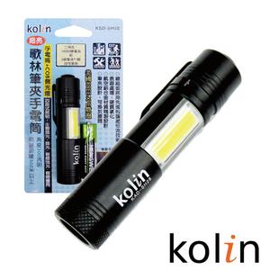 Kolin歌林 筆夾LED手電筒 KSD-SH28